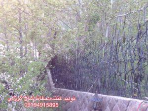 تولید حفاظ شاخ گوزنی
