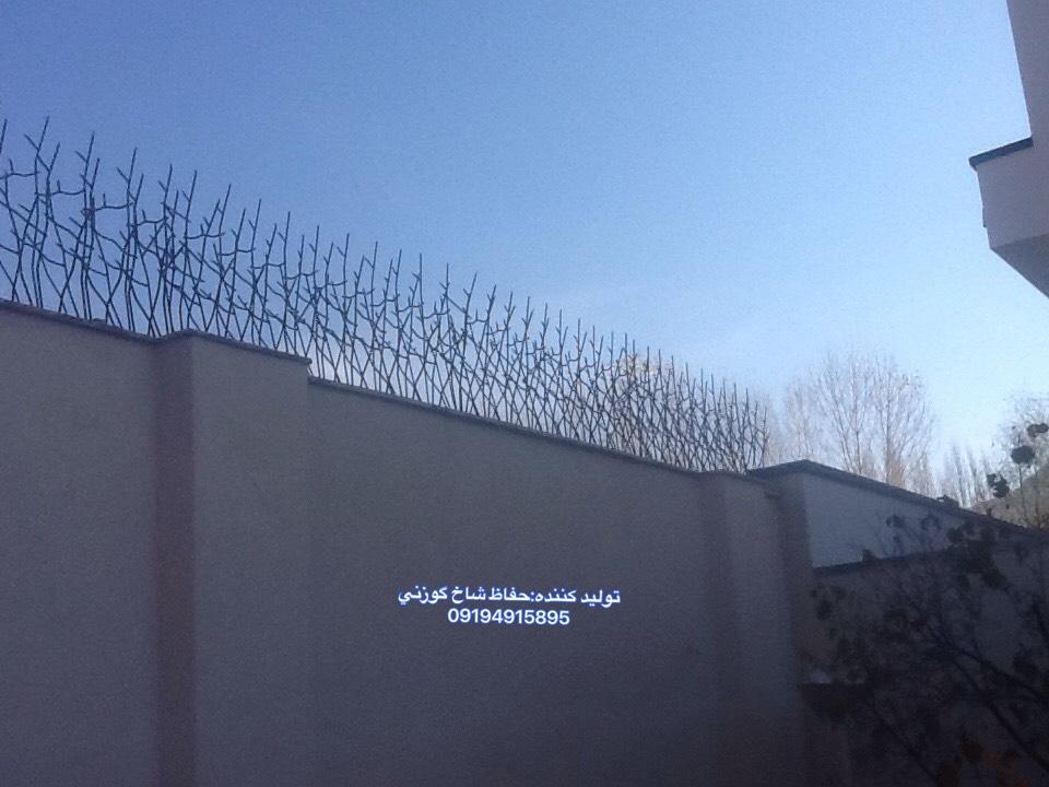 حفاظ دیوار مدل شاخ گوزنی