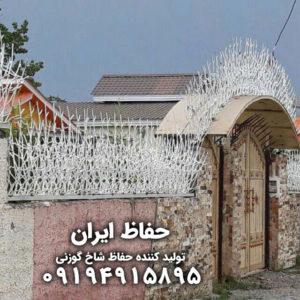 حفاظ ساختمان